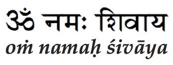 Sanskrit mantra meditation